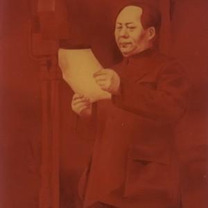 gao-qiang--red-era-founding-of-a-nation.jpe