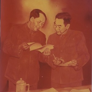 gao-qiang--red-era-mao-and-zhou-enlai.jpe