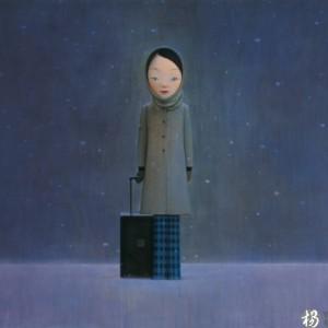 liu-ye-leave-me-in-the-dark.jpe