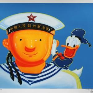 shen-jingdong-small-navy.jpe