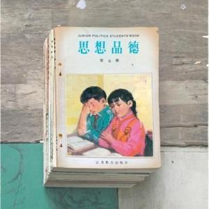wang-zi-ideal-morals-8.jpe